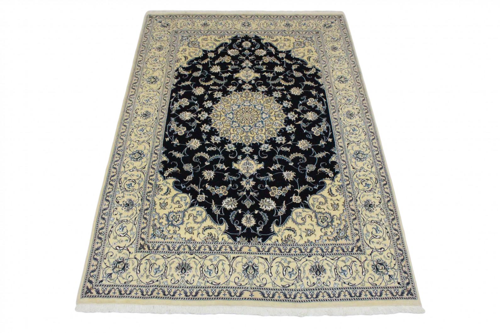 nain teppich beige blau in 300x200 5120 21870 bei kaufen. Black Bedroom Furniture Sets. Home Design Ideas