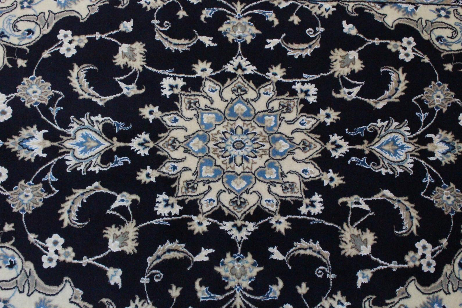 nain teppich beige blau in 200x120 5120 22032 bei kaufen. Black Bedroom Furniture Sets. Home Design Ideas