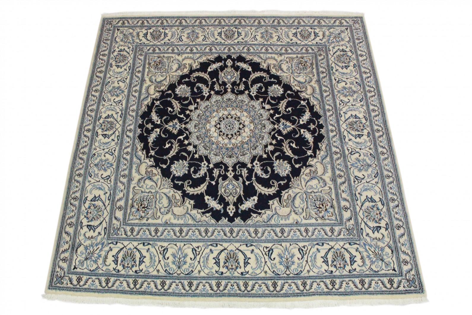 Nain Teppich Beige Blau in 210x190 (1 / 4)