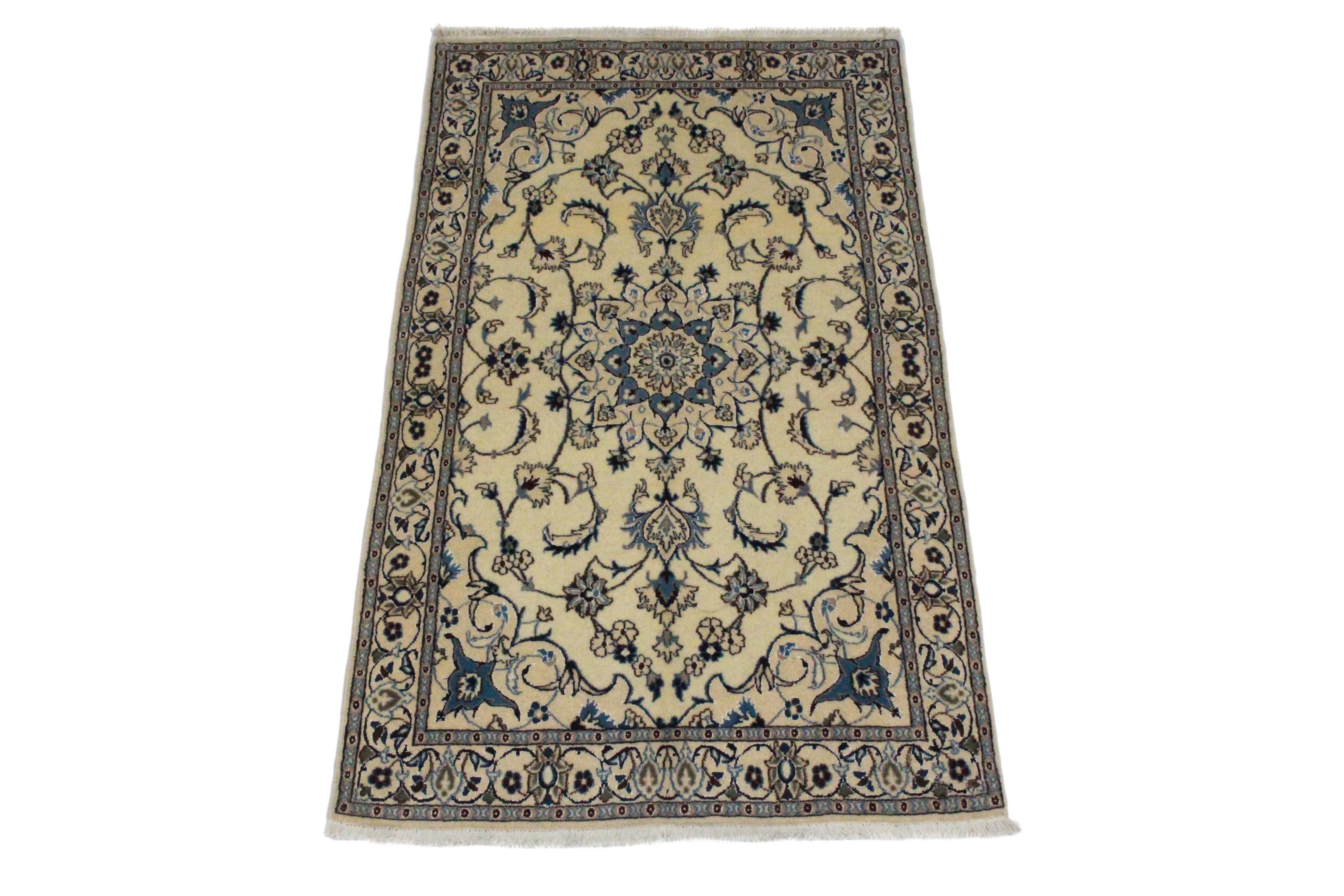 nain teppich beige blau in 200x120 5120 21812 bei kaufen. Black Bedroom Furniture Sets. Home Design Ideas